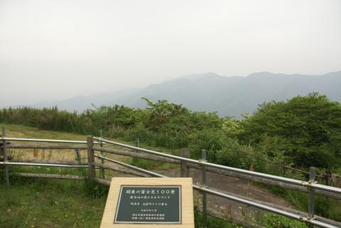 富士見100景