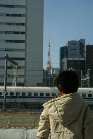新幹線と東京タワーと悠真