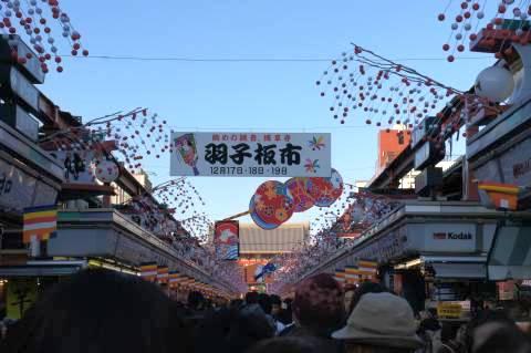 浅草寺・羽子板市