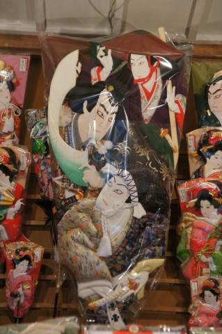 歌舞伎羽子板