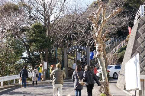 吾妻山公園役場登り口