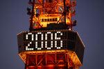 東京タワーに浮かぶ2006の文字