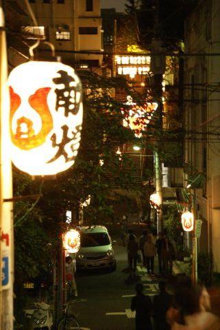 東福院坂(天王坂)