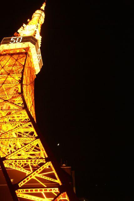 東京タワーと月達
