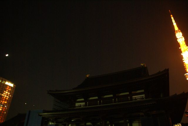 二つの東京タワーと3つの星