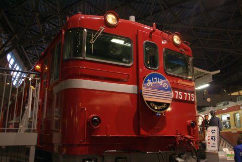 ED75形式電気機関車