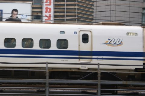 修学旅行新幹線