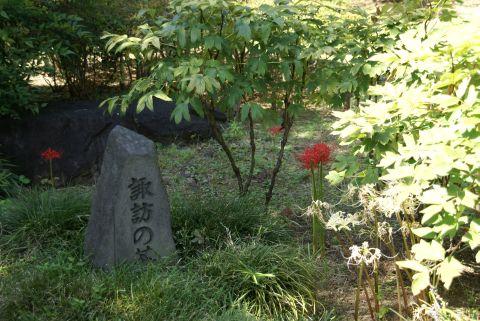 諏訪の茶屋碑