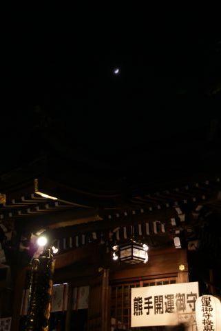 月と大鳥神社