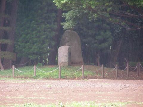 林業試験場の碑