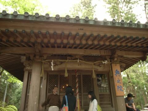 大雄山最乗寺奥の院