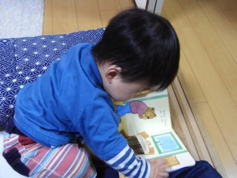 絵本を読む悠真
