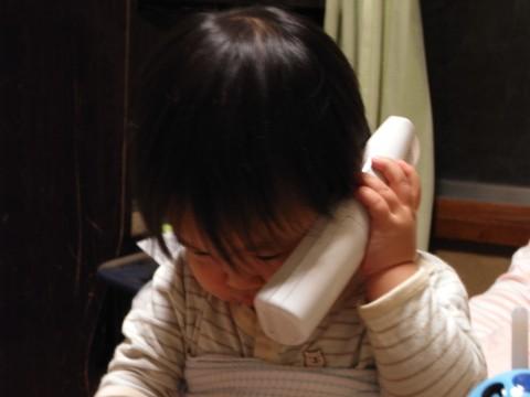 電話の真似