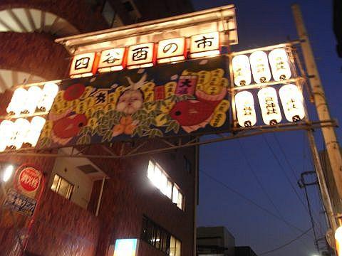 須賀神社提灯