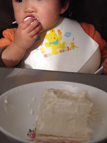 悠真とケーキ