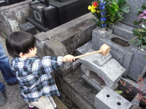 悠真のお墓参り