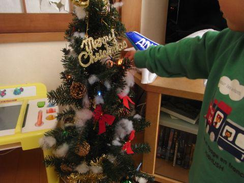 クリスマスツリーと悠真