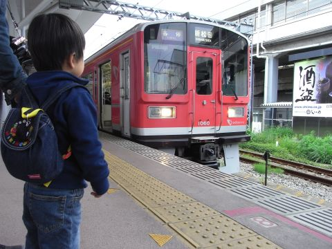 箱根登山鉄道カラーの小田急線